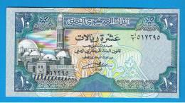 YEMEN - 10 Riyals ND SC  P-23 - Yémen