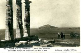 Grèce. Sounion. Le Temple De Poséidon, Vue Vers La Mer. - Greece
