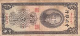 Billets -  B771 - Chine - Billet   ( Type, Nature, Valeur, état... Voir 2 Scans) - China