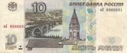 Billets -  B774 - URSS - Billet   ( Type, Nature, Valeur, état... Voir 2 Scans) - Banknotes
