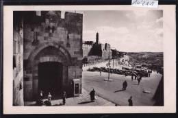 Jérusalem (en Transjordanie - Cars Ca 1930) : Jaffa Gate And David´s Tower (10´211) - Israel
