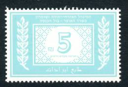 Palestine R-034, Israel 2009, Revenue Stamp, 5 Shekel,  MNH. - Palestine
