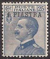 ITALIA 1906/08 (LEVANTE) - Yvert #28 - Mint No Gum (*) - Uffici D'Europa E D'Asia