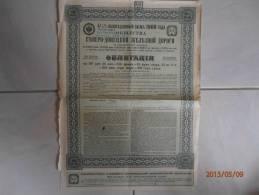 OBLIGATION 4,5 % 187 ROUBLES COMPAGNIE CHEMIN DE FER DU NORD DONETZ 1908 - Chemin De Fer & Tramway