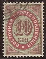 RUSIA/LEVANTE 1868 - Yvert #11 - VFU - Levant