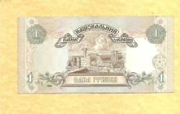 Ukraine -  Billet De 1 Hryvnia –   Numéroté  KO 1141526 – Année 1994 - Ukraine