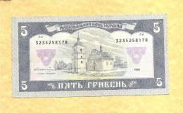 Ukraine -  Billet De 5 Hryvnia –   Numéroté  3235258178 – Année 1992 - Ukraine