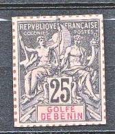 TYPE GROUPE DU BENIN N� 27 TIRAGE SUR BRISTOL DENTELURE FIGUREE