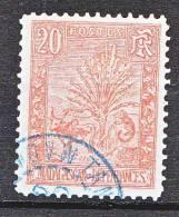 ZEBU DE MADAGASCAR  N� 69  OBL TTB