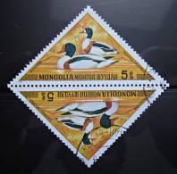 Briefmarke Mongolia 1973 Enten Tiere - Entenvögel
