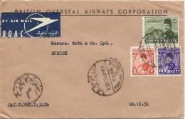 1951 Brief In Die Schweiz - Égypte