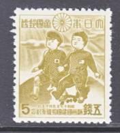 Japan  344  * - 1926-89 Emperor Hirohito (Showa Era)