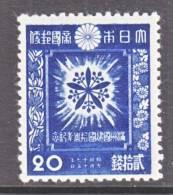 Japan  346  * - 1926-89 Emperor Hirohito (Showa Era)