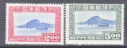 Japan  446-7  * - 1926-89 Emperor Hirohito (Showa Era)