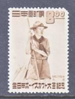 Japan  467  *  BOY  SCOUTS - 1926-89 Emperor Hirohito (Showa Era)