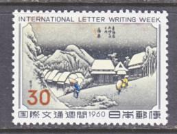 Japan  704  ** - Unused Stamps
