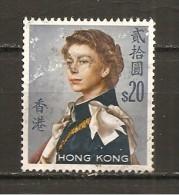Hong Kong  Yvert  208 (usado) (o) (defectuoso) - Gebruikt