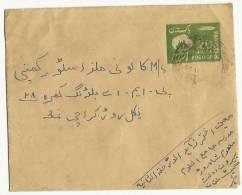 Pakistan Postal Stationery 20 Paisa Envelop Used Cover Multan To Karachi