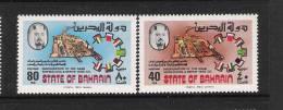 Bahrain 1977 Ing Arab Shipping MNH - Bahrain (1965-...)