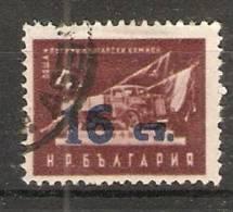 Bulgaria 1955  16ct Overprint  (o) Mi.943 I - Oblitérés