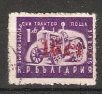 Bulgaria 1957  16ct Overprint (o) Mi.1021 - Oblitérés