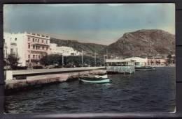 Rosas - Espagne - Costa Brava- Le Port - Espagne