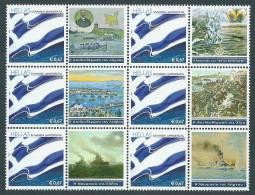 Greece 2012 The Naval War 1912 - 1913 MNH - Neufs
