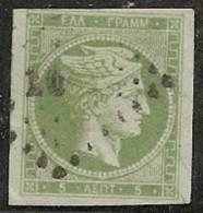 GRECIA 1861/62 - Yvert #12 - VFU - 1861-86 Gran Hermes