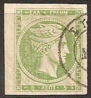 GRECIA 1869/70 - Yvert #26 - VFU - 1861-86 Gran Hermes