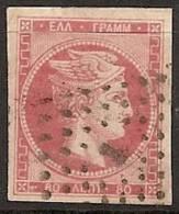GRECIA 1869/70 - Yvert #30 - VFU - 1861-86 Gran Hermes