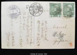 14208 NACH JAPAN Kapfenberg Vers Tokyo Arsenal Via La Sibérie Et Tsuruga, écrit En Japonais 01/09/1908 - 1850-1918 Empire