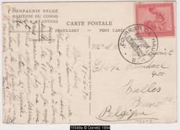"""15549 PAQUEBOT """"Elisabethville"""" � Bruxelles (Ixelles), Cie Maritime du Congo,  1930"""