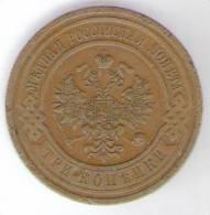 RUSSIA 3 KOPEKS 1914 - Russia