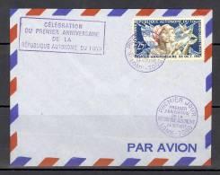 Togo  FDC , Yvert PA 24; Anniversaire De La République Avec Griffe De La Célébration Voir Scan - Togo (1960-...)