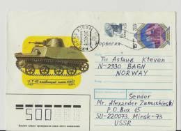=RUSSLAND BRIEFE - 1923-1991 UdSSR