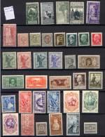Italia Regno Piccolo Insieme  Di 36 Valori **/MNH VF/F - Lotti E Collezioni
