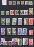 Italia Regno Piccolo Insieme  Di 34 Valori **/MNH VF/F - Lotti E Collezioni