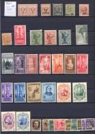 Italia Regno Piccolo Insieme  Di 37 Valori **/MNH VF/F - Lotti E Collezioni