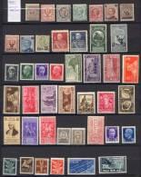 Italia Regno Piccolo Insieme  Di 43 Valori **/MNH VF/F - Lotti E Collezioni