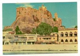 Rock Temple, Tiruchirapalli, India, 1950-1970s - India