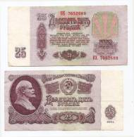 Russia USSR 25 Rubles / RUBLE 1961 CIRCULATED BANKNOTE - Russie