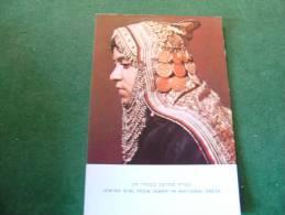 BC4-3-1 Jewish Girl From Jemen In National Dress - Yémen