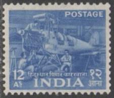 INDIA 1955 12a Hindustan Aircraft Factory, Bangalore MH - Nuevos