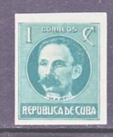 C Uba 280    * - Unused Stamps