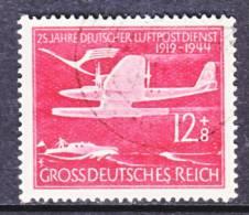 Germany B 252 B  (o) - Germany