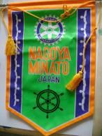 écusson Tissu De Belle Taille, Du Rotary Club De NAGOYA MINATO, Japan  Arrière Blanc - Ecussons Tissu