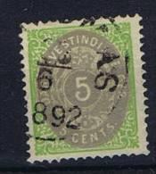 Danish West Indies: 1873, Mi 10 I Used - Dänemark (Antillen)