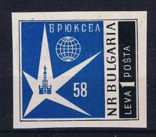 Bulgaria 1958, Mi 1087 B Imperforated, MH/* - 1945-59 Volksrepubliek