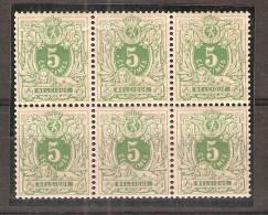RO@ : Nr 45 In Blok Van 6** POSTFRIS/MNH + CURIOSITEIT : Punt Boven C (a1078) - 1869-1888 Liggende Leeuw