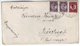Romania Letter 1934 Cozmeni To Szodliget, King Karl II - Briefe U. Dokumente